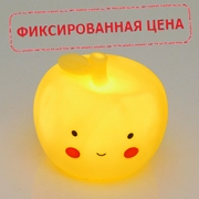 Светильники для детей