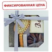 Подарочные наборы для душа и души