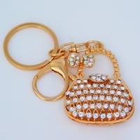 """B8-5053 (12)  Брелок для ключей """"Бабочка"""" , цинковый сплав, стразы, 4*1*10 см, 1 вид"""