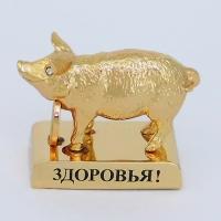 ST-PIG1 (12наб.) 4*2,4*3,8 см. Набор из 16-ти свиней с монеткой и пожеланием, два хрустал. в глазах