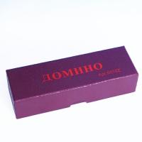 YW-00379 (60) Домино, пластик  18*5см