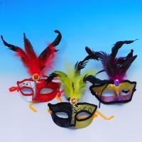 YW-00326/1  Набор из 6-ти карнавальных масок, 4 вида, 16см