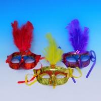 YW-00328/1  Набор из 6-ти карнавальных масок, 3 вида, 22см