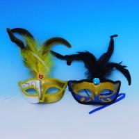 YW-00329/1 Набор из 6-ти карнавальных масок, 2 вида, 23см