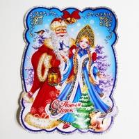 ES-84013 (300)  43*56см  Новогоднее укр.